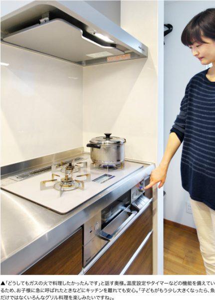 Siセンサー搭載キッチンを使う女性