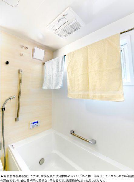 浴室乾燥しているタオル