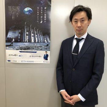 武田 雄二(たけだ ゆうじ)